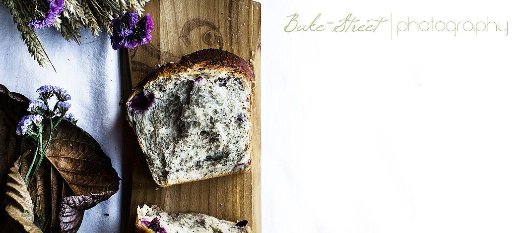Pan de molde de yogurt, amapola y arándanos