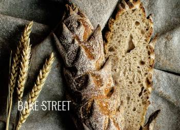 Wheat Spike Bread