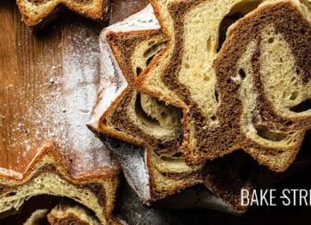 Pandoro Sfogliato Variegato, bicolor dough